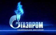"""Стойнев: България е единствената държава, подписала с """"Газпром""""   за достъп на трета страна до капацитета на """"Южен поток"""""""