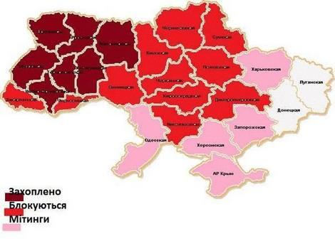 Графика: как  революцията превзема Украйна