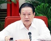 Китай иззе активи на бившия министър Чжоу Юнкан за 14,5 милиарда щатски долара