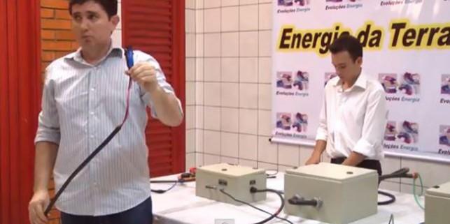 Бразилци предложиха ново устройство, което произвежда свободна енергия