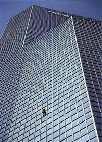 Притча за небостъргача и пушенето