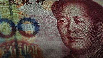 Стъпки по пътя към руан (рубла + юан)