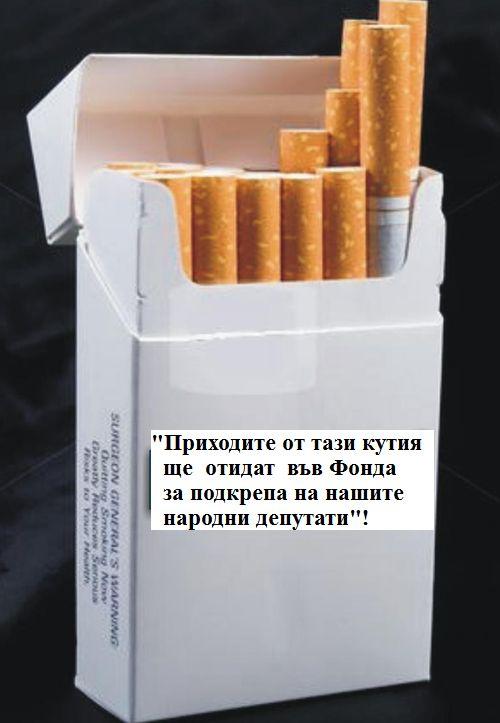 1327931339