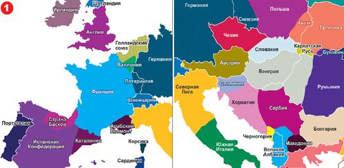 Как (според руските медии) ще изглежда Европа през 2035 г.