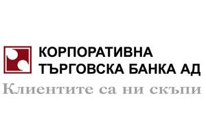 """Коалиция """"ДЕСНИТЕ"""" предложи решение на казуса с КТБ"""