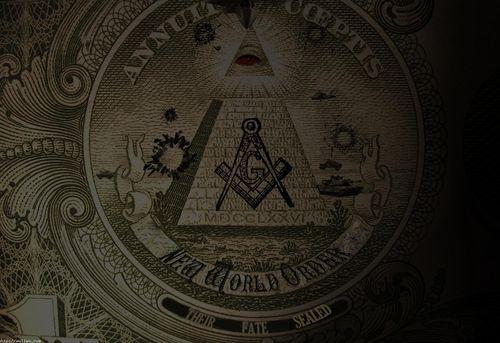 illuminati-money-eye