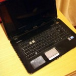 """Лаптопът на Апокалипсиса на джихадистите от """"Ислямска държава"""""""