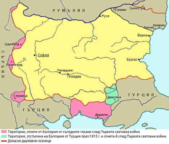 Фюле: Без реално гарантиране на правата на българите в Сърбия – няма  как да се говори за еврочленство