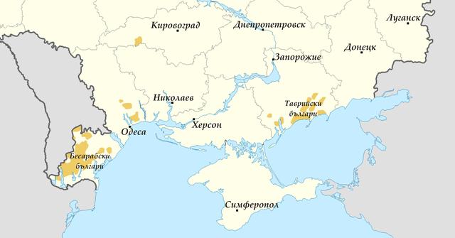 България улеснява издаването на визи  за етнически българи от Украйна
