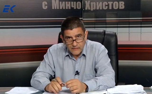 Минчо Христов: правителството отново гарантира поскъпване на тока (видео)
