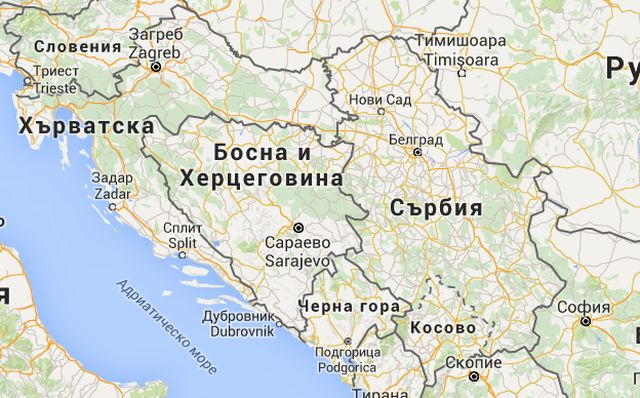Хърватия забрани на сръбските граждани  да влизат в страната