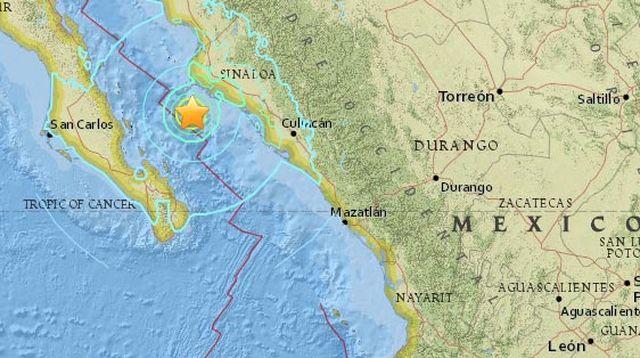 Земетресение с магнитуд 6,6  в Мексико, 37 труса в Никарагуа