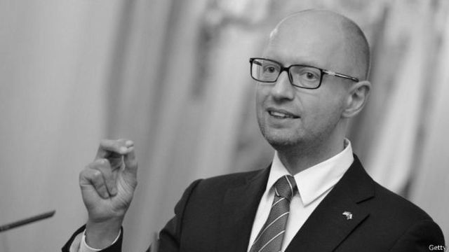 Украйна    иска от Русия $ 1 трилион за  Крим и Донбас