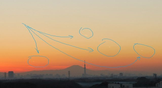 """НЛО """"огледаха"""" планината Фуджи в Япония (видео)"""