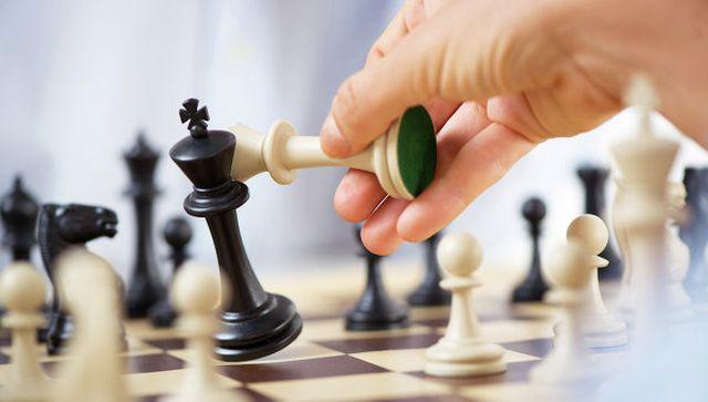 Върховният мюфтия на Саудитска Арабия забрани шаха