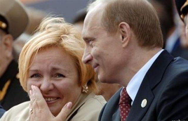 Екссъпругата на Путин Людмила  се омъжи повторно и смени фамилията си