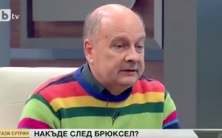Г. Марков: Европа е със свалени гащи. Европа е ислямизирана