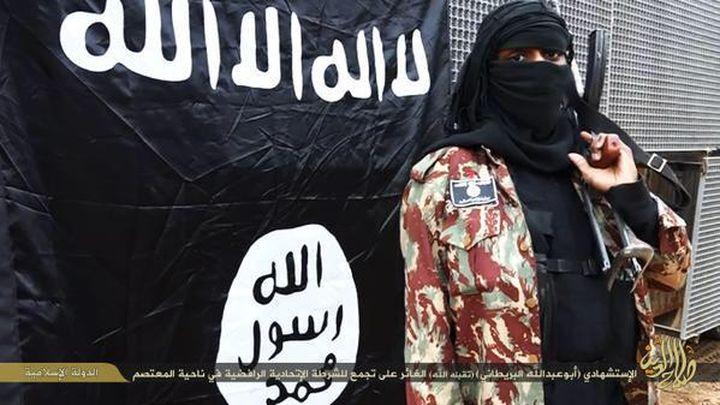 """В Ислямска държава екзекутираха 7-годишно момче за обида на """"божественото"""""""