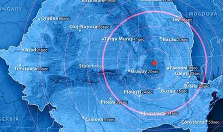 Йон Истрате : До есента на 2016 г.  Румъния може да бъде ударена от земетресение с магнитуд 8,3