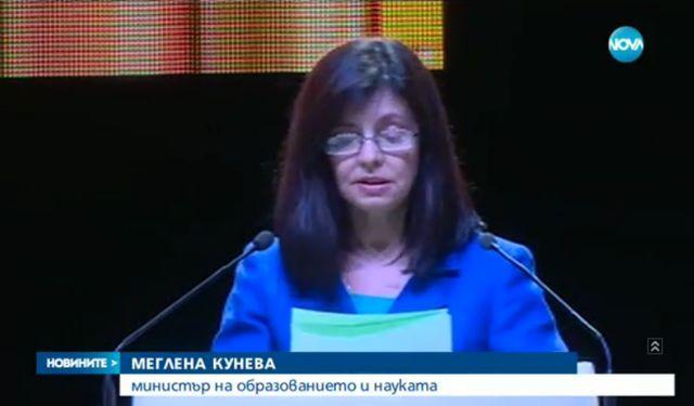 Борисов : Анонсираното увеличение на учителските заплати може да бъде прието като добро пожелание