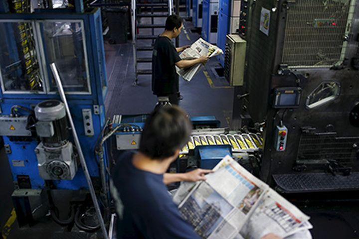 Журналист – робот публикува първата си статия