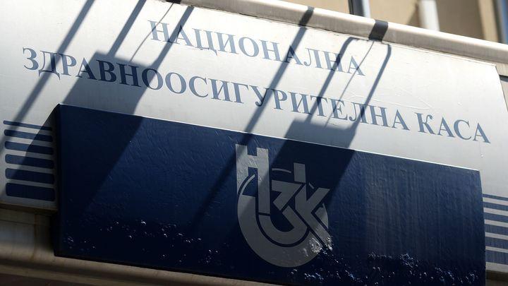 Герджиков предприе чистка в  надзорния съвет на Здравната каса