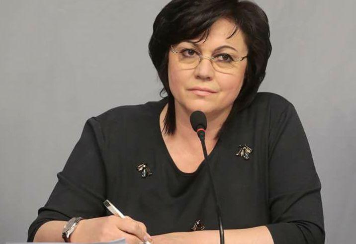 Корнелия Нинова: Не ми пука, че ще ме киснете в Европа. Вие сте продажници