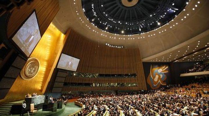 Венецуела и Либия бяха лишени от право на глас в Общото събрание на ООН заради дългове