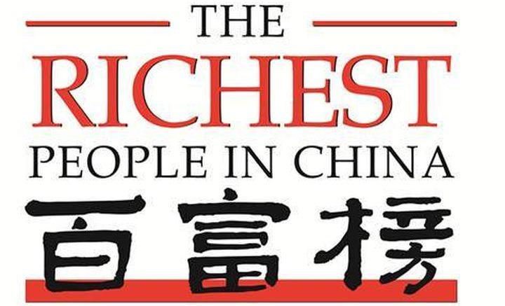 Китай е  на първо място в света с най-много жени милиардери, забогатели сами
