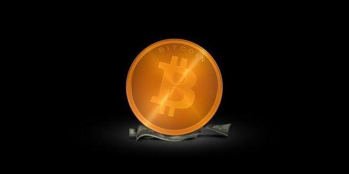 Биткойн- валутата на бъдещето