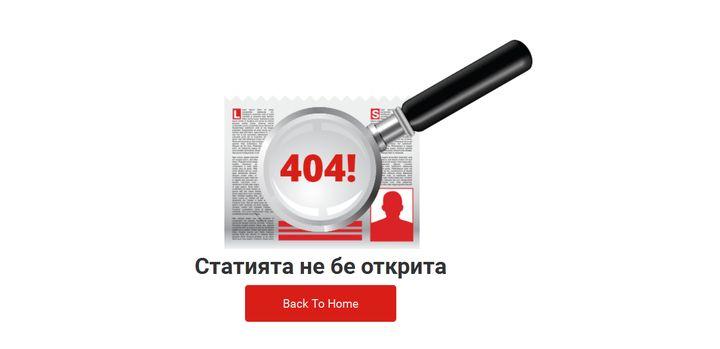 NBOX.bg: Шокиращо разкритие: Тръмп дал $ 1 милион за да свали Борисов от власт!
