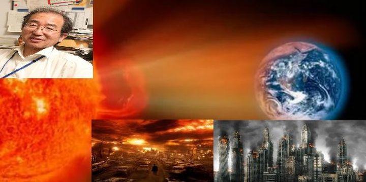 """Астрофизикът Казунари Шибата със сензационно изявление: """"Хората трябва да знаят истината, без значение колко страшна е тя!"""""""