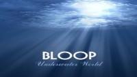 """Мистерията """"Bloop"""": Най-силният подводен звук, записван някога, няма научно обяснение (видео)"""