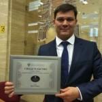 Руски студент бе осъден на 2,5 години затвор за ... дипломната му работа
