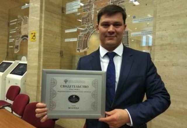 Руски студент бе осъден на 2,5 години затвор за … дипломната му работа