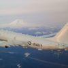 Американски самолети кръжат над Керченския пролив