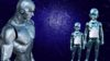 Проф. Сюзън Шнайдер: Извънземните са безсмъртни роботи на милиарди години