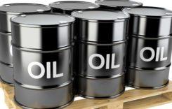 Петрол, обновено: Марката WTI падна до 7, 85 долара за барел, а после под 2 долара!
