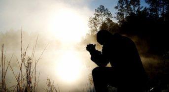 Мощна молитва за сила